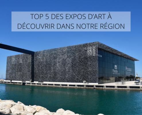 TOP 5 DES EXPOS D'ART À DÉCOUVRIR DANS NOTRE RÉGION À MARSEILLE